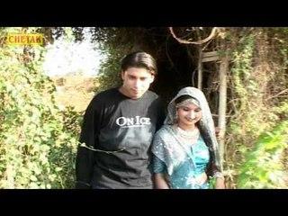 Baisa Ra Bira - Ghumar - Chetak Cassettes - Rajasthani Songs
