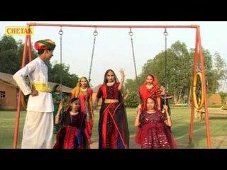 Banna Re Baga Me Jhula- Ghumar - Rajasthani Songs