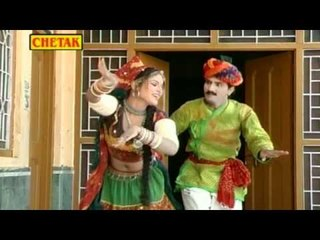 Rajasthani Song   Dagdo Kya Ne Chukavelo   Naag Lapeta Leve