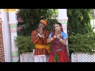 Darpe Mate Gujari - Patli Kamariya Lalakdaar.mp4