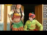 Chundadi - Naag Lapeta Leve 1 - Rajasthani Songs
