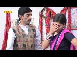 Chalak Benni 3