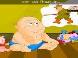Babloo Rona (Cry Baby Bunting) - Nursery Rhyme with Lyrics & Sing Along