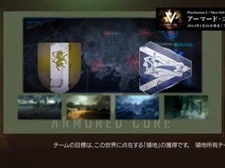 Information Video de Armored Core 5