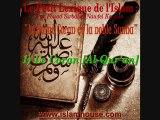 Le Saint Coran et la noble Sunna - 1) Le Coran [Al-Qur'an]
