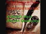 Le Saint Coran et la noble Sunna - 4) Hadith Divin [Hadith Qoudoussy]