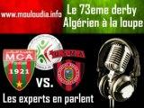 [L1 - J11] MC Alger - USM Alger: Avant-match