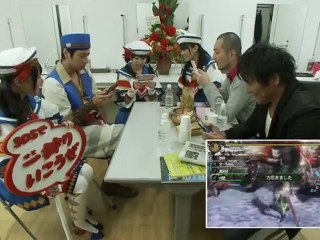 Pub japonaise 5 de Monster Hunter 3 Ultimate