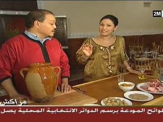 Recettes choumicha: tanjia ghanmi, tanjia lobya et tanjia bida avec Abdellah Ferkous marrakchi