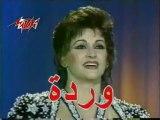 WARDA : Harramt Ahebak ღ♡  حرمت أحبك