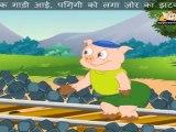 Piggy Khada (Piggy on the Railway) - Nursery Rhyme with Lyrics