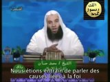 La Subsistance - Ar-Rizq (Mohamed Hassan)
