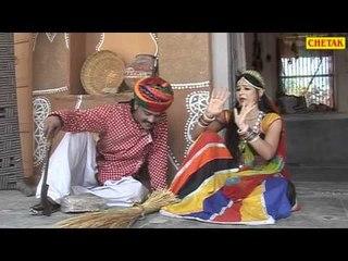 Thari Binadi Re - Banso Hindo Ghalai Do
