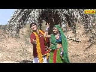 Bheru ghungariya Dhamkave   Araz Sune   Rajasthani lokgeet