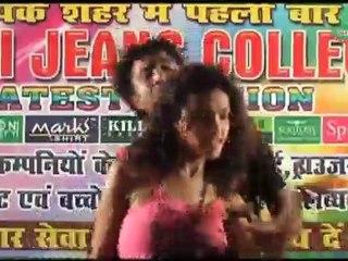 Goli Chali Shamiyana Me Title Song Rajan Raj Bhojpuri Songs Sangam Music