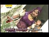 Naag Lapeta Leve   2   Chunar Layo   Rajasthani Lok Geet