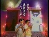 Publicité: Tetris Game Boy JAPAN