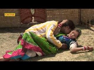Rajasthani Hot Songs - Kabutar Besharmi Ghano - Thodi Si Nach Leba De - Chetak