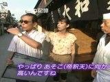 304 Shibamata