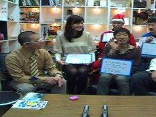 世田谷webテレビ(2011年11月24日放送分)