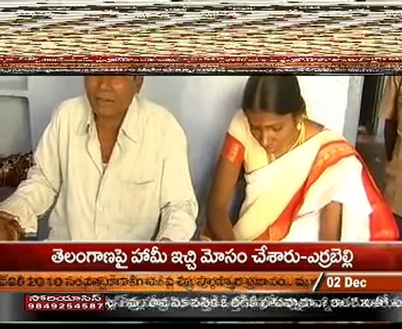60-year-old man Married 20-year-old Lady