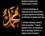 - Hadith N°12 - Le Bon Comportement et Le Bon Comportement Envers Sa Femme -