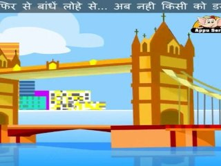 Badey Shehar Ki Badi Nadi Par (London Bridge) - Nursery Rhyme with Lyrics and Sing Along Option