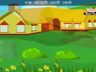Sonu Munni (Jack and Jill) - Nursery Rhyme with Lyrics