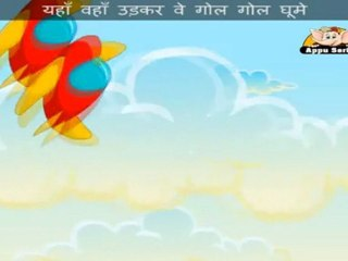 Laal Hawai Jahaz (Two Twin Aeroplanes) - Nursery Rhyme with Sing Along
