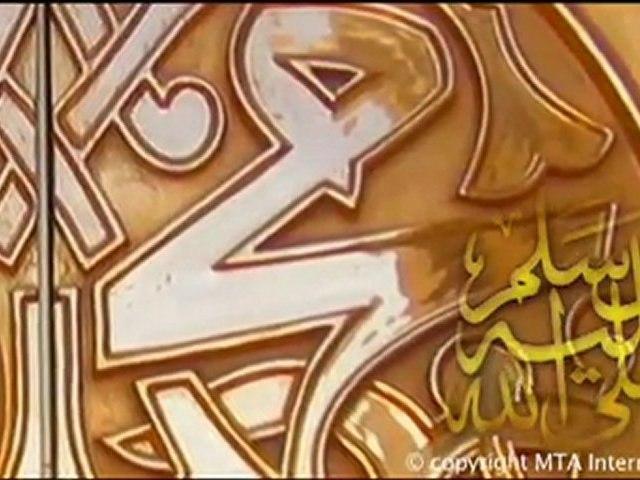 Naat - Muhammad Par Hamari Jaan Fida Hai Nazm