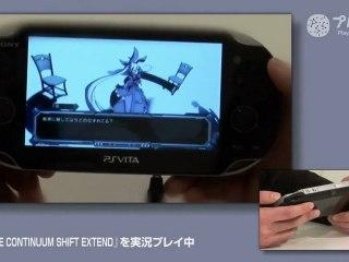 BlazBlue Continuum Shift 2 Extend - PS Vita DW de