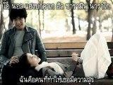 [MNB] Lee Seung Gi - 친구잖아 MV [THAI SUB]