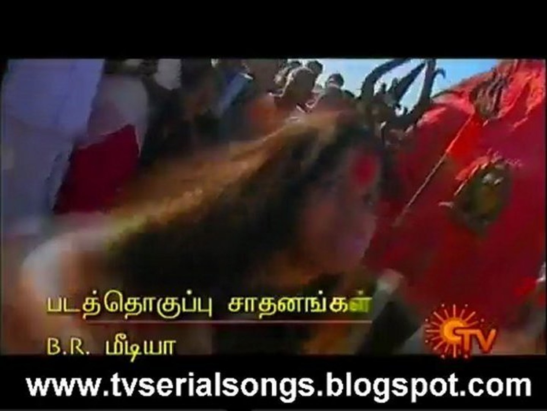 Sun Tv Serial Raja Rajeshwari Mp3 Songs