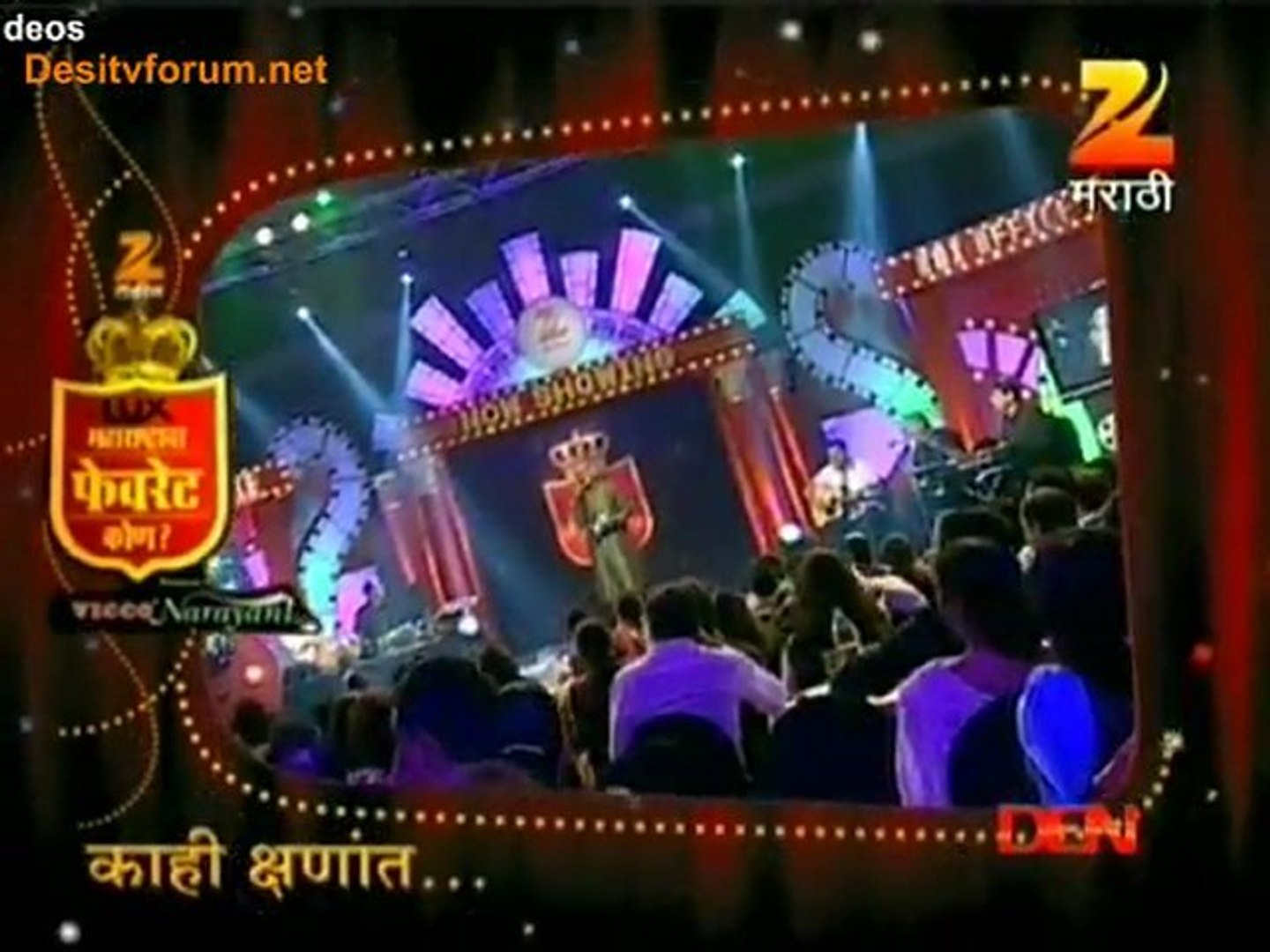 Maharashtracha Favourite Kaun 2011 - 11th December 2011 Video Watch Online p3
