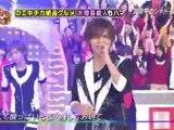 Hey ! Say ! JUMP - Mayonaka no Shadow Boy