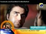 Kash Main Teri Beti Na Hoti Episode 49 By Geo TV - Part 1/2