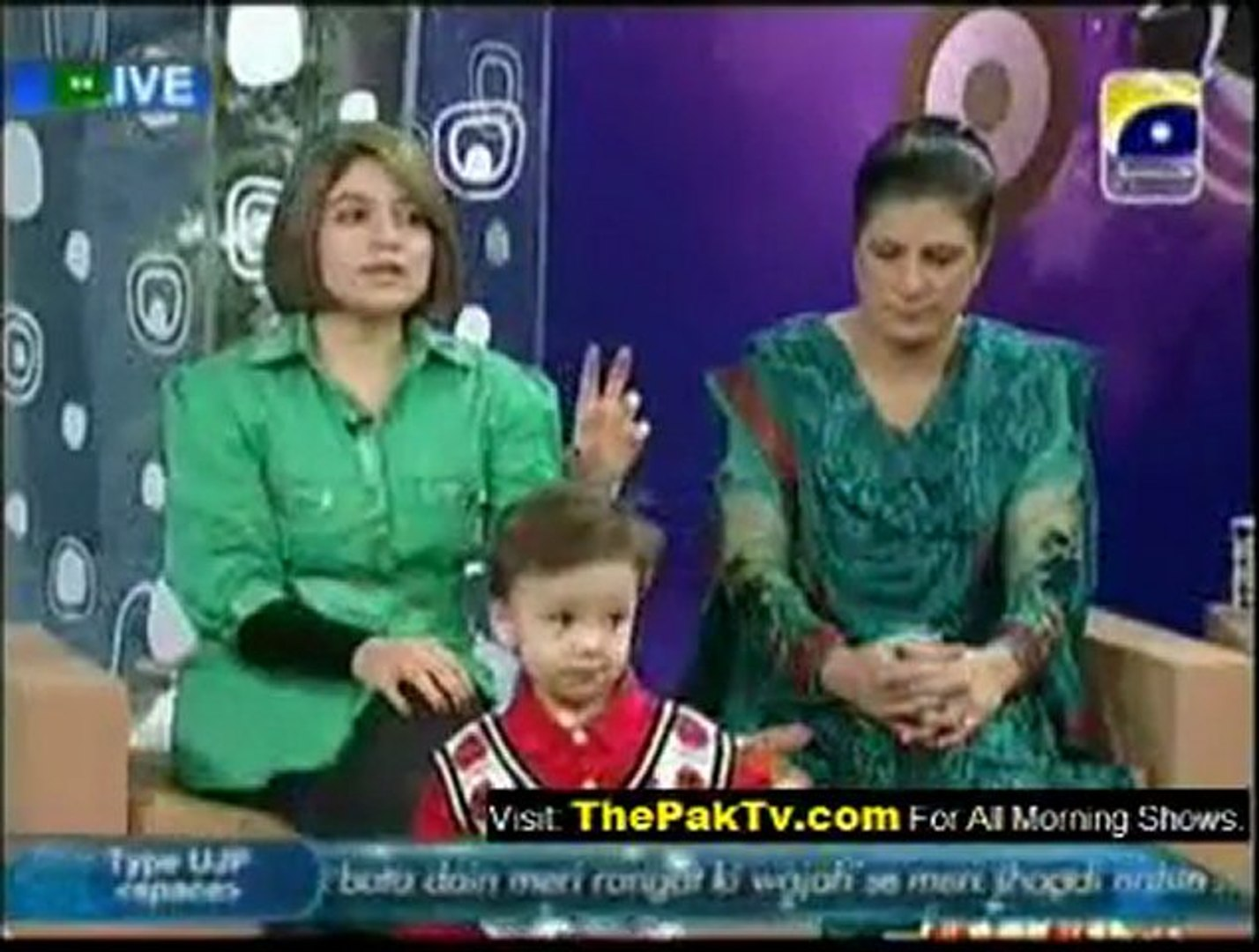 Utho Jago Pakistan - 15  December 2011 - 2