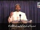 Mohammad (P.B.U.H.) - Quran Kya Kehta hey speaker Mohammad Shaikh 04/07 (2002)