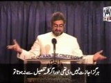 Mohammad (P.B.U.H.) - Quran Kya Kehta hey speaker Mohammad Shaikh 02/07 (2002)
