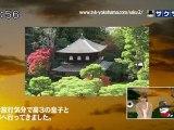sakusaku 111215 4 修学旅行気分で高3の息子と京都に行ってきました、の巻