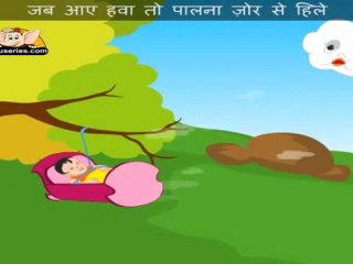 Jhaad ki Tahani (Rock-A-Bye Baby) - Nursery Rhyme with Lyrics & Sing Along