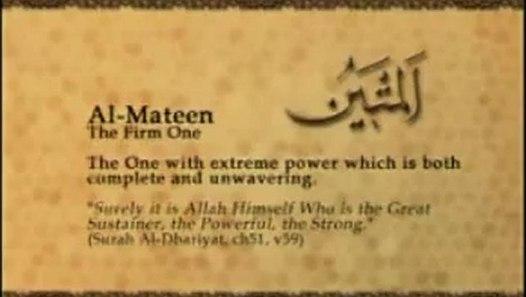 Names of Allah - Al Mateen - video dailymotion