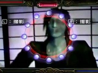 Gameplay, séance photo  de Spirit Camera: The Cursed Memoir