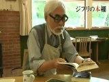 ジブリの本棚 The bookshelf of Ghibli 2011 DVD trailer Miyazaki, Hayao