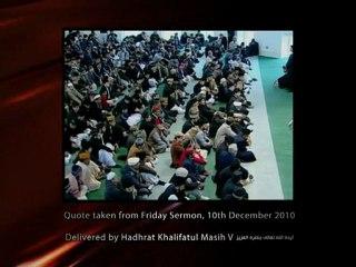 Muharram 2011 - Promo 6