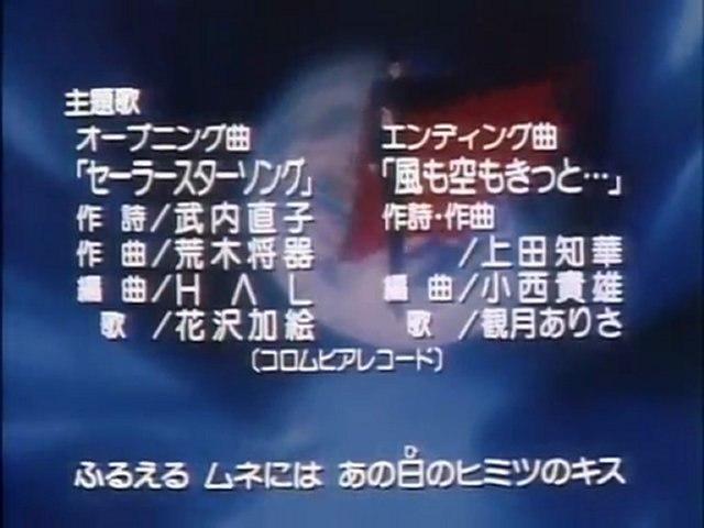Sailormoon Stars - Opening