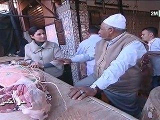 Choumicha - Chhiwat Bladi Restaurant Traditionnelle Marrakech