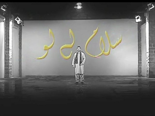Ali Haider - Salaam Le Lo