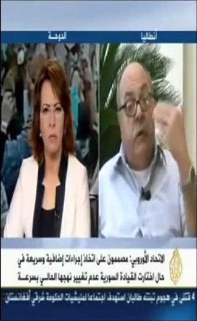 Aljazeera news  syria  23.05.2011 عبد الرزاق عيد لقناة الجزيرة أخبار سورية