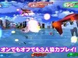 Otomedius X (360) - Trailer japonais